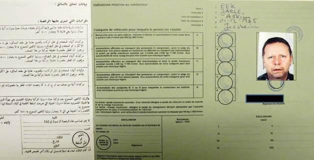 Internasjonalt sertifikat