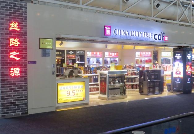 Guangzhou Baiyun internasjonale lufthavn